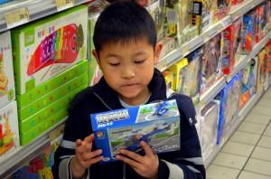 Children Buy